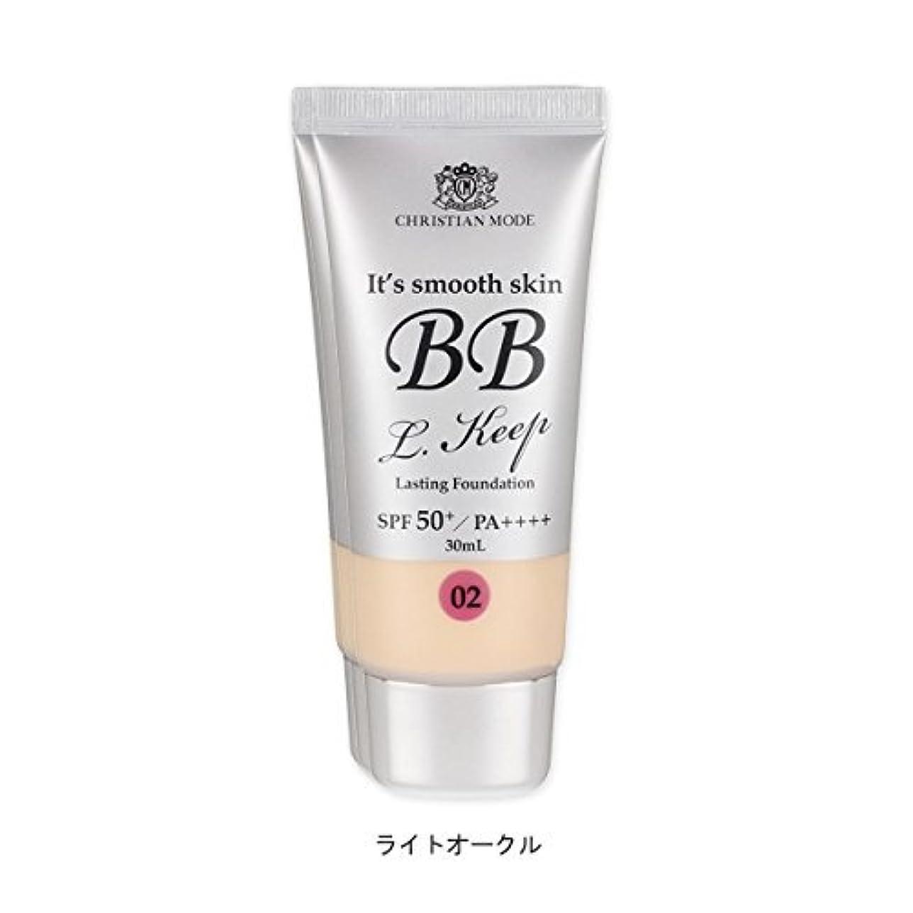 アナウンサー忠誠珍味クリスチャンモード Lキープ BB ラスティングファンデーション SPF50+ PA++++(ライトオークル)