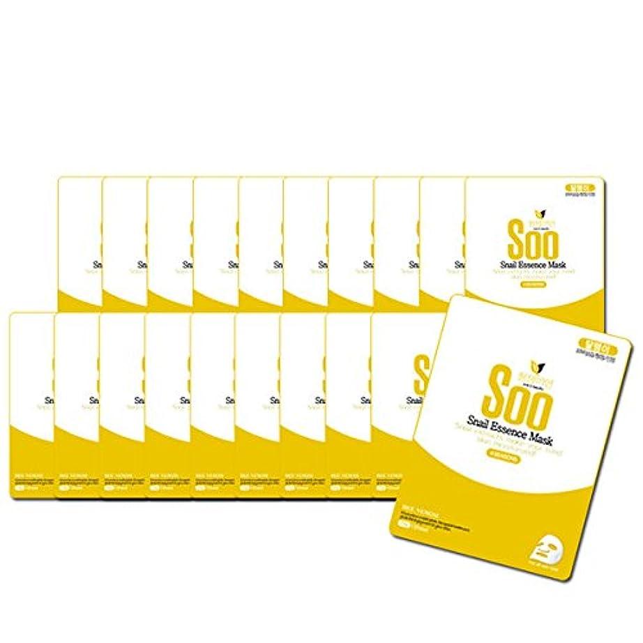汚染実質的指導する淸淨美人 SOO スネイルパック100枚セットカタツムリパック 韓国マスクパック (並行輸入品)