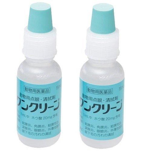 【2個セット】ワンクリーン 犬猫用 15mL(動物用医薬品)...