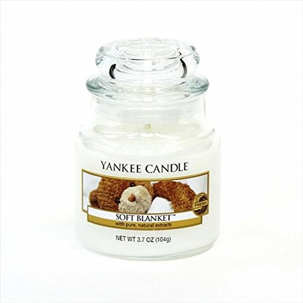 ストレスの多い縫うパキスタンカメヤマキャンドル(kameyama candle) YANKEE CANDLE ジャーS 「 ソフトブランケット 」