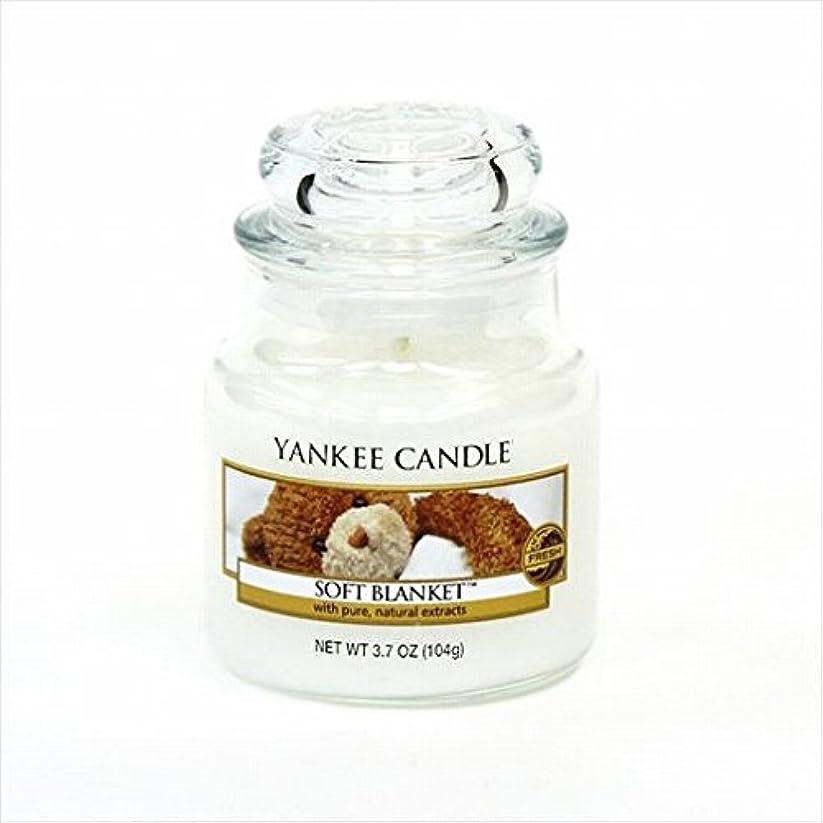 ミネラル請求書糸カメヤマキャンドル(kameyama candle) YANKEE CANDLE ジャーS 「 ソフトブランケット 」