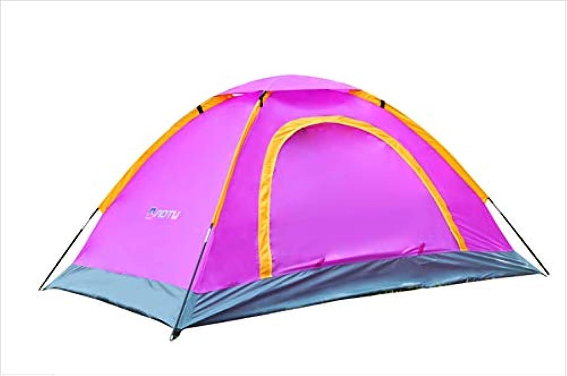 腸洗練拡張夏リスニング風キャノピー屋外蚊テントポータブルビーチテント210×140×110センチメートルb