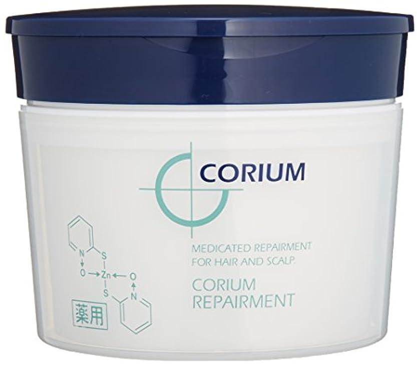 前件ヨーグルト許可薬用 コリューム リペアメント