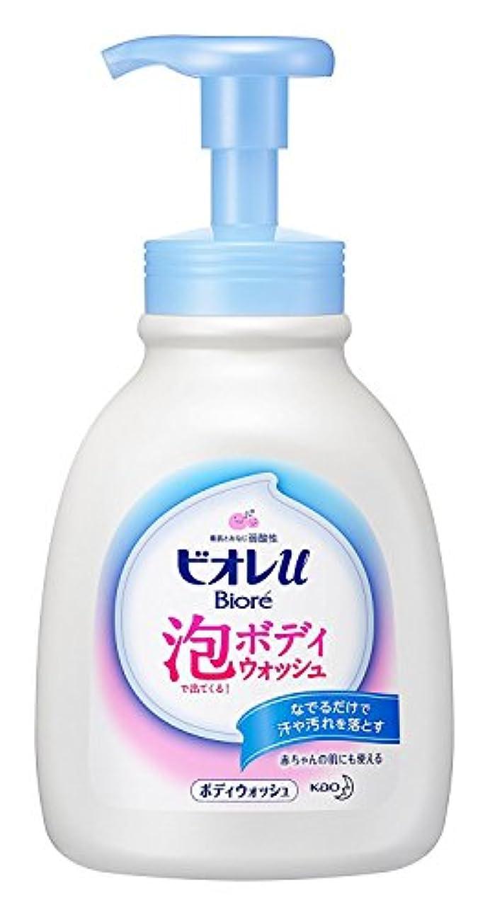 医薬品減衰サスペンション【花王】ビオレu 泡で出てくるボディウォッシュ ポンプ 600ml ×20個セット