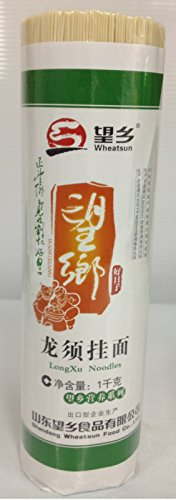 龍須掛麺(乾燥中華麺 細麺) 1kg