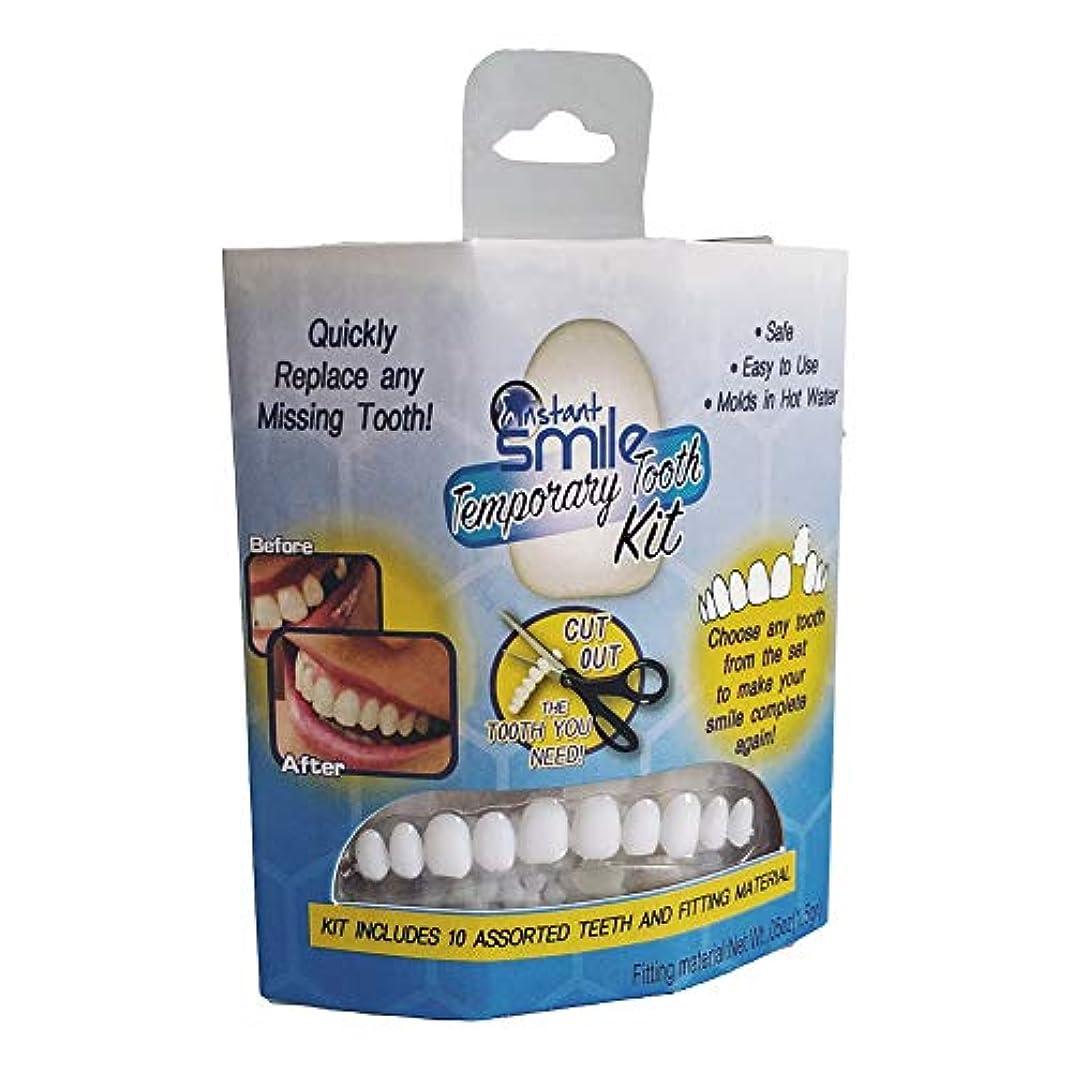 シンク配送カラスLITI 歯のソケット 美容義歯 入れ歯 歯のカバー テンポラリートゥースキット シリコーンのシミュレーションの歯科用義歯を白くする上下の歯の模擬装具 歯ホワイトニング 義歯貼り付け偽歯アッパー化粧品突き板