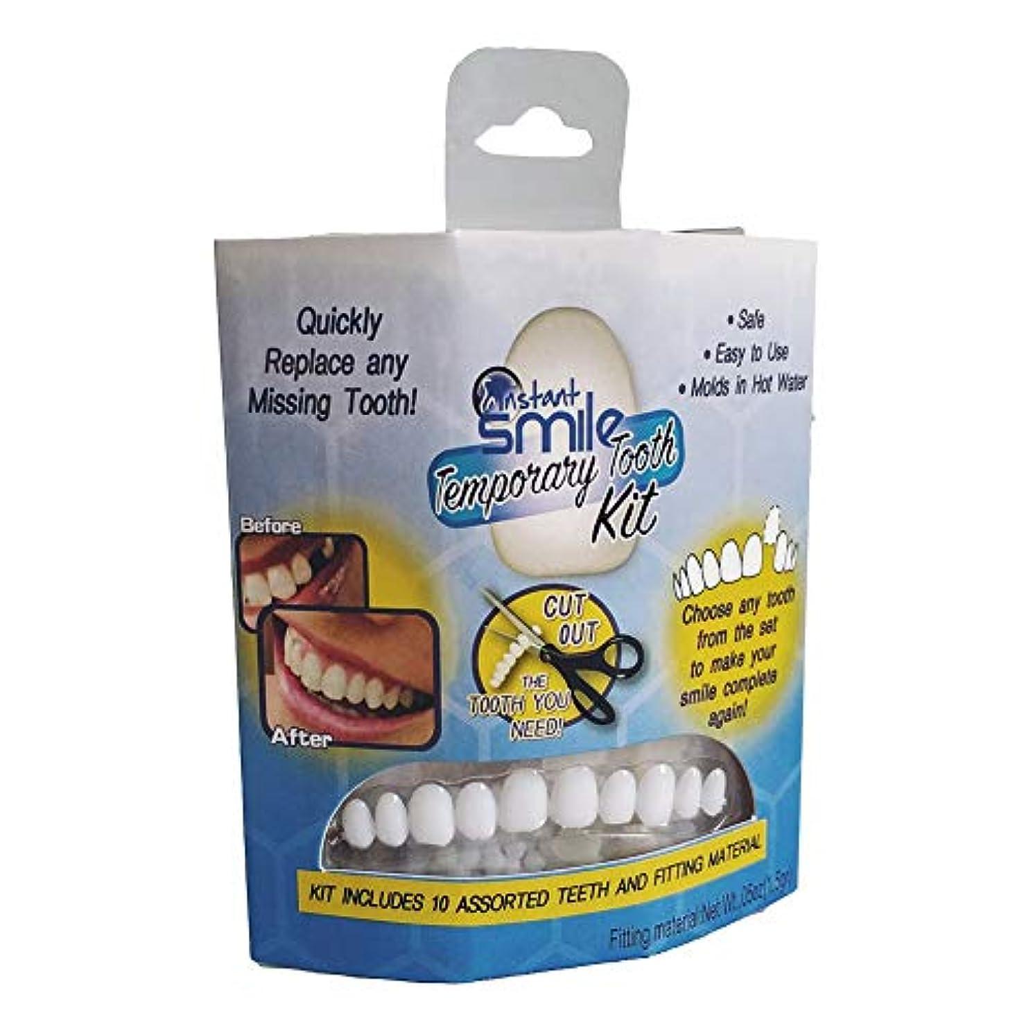 LITI 歯のソケット 美容義歯 入れ歯 歯のカバー テンポラリートゥースキット シリコーンのシミュレーションの歯科用義歯を白くする上下の歯の模擬装具 歯ホワイトニング 義歯貼り付け偽歯アッパー化粧品突き板
