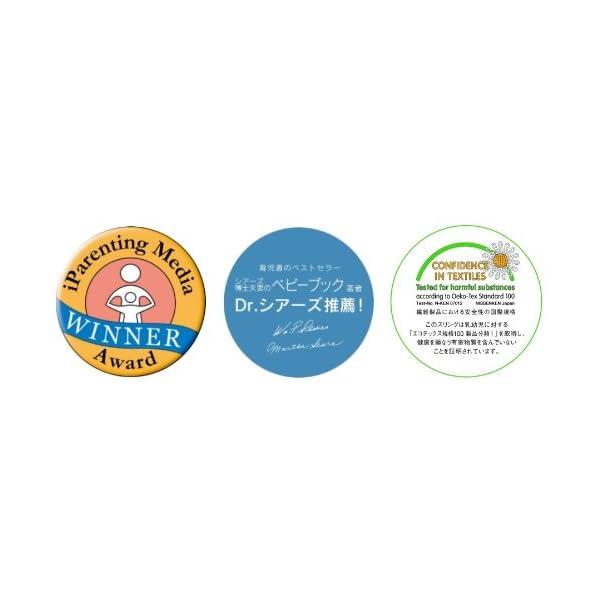 カドルミー 日本製ベビースリング ニットで抱...の紹介画像21