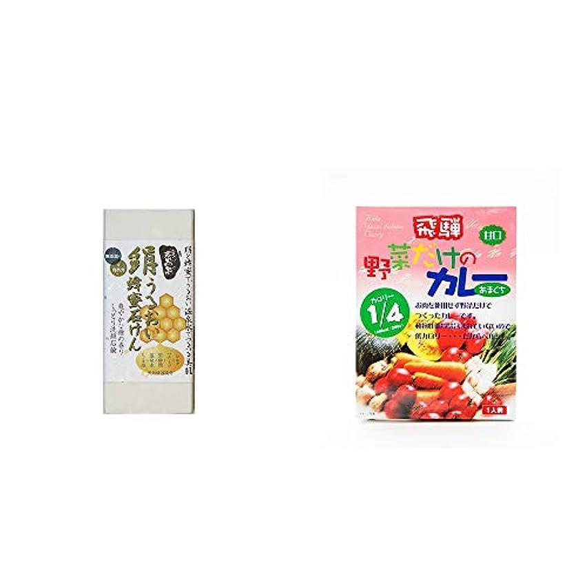 [2点セット] ひのき炭黒泉 絹うるおい蜂蜜石けん(75g×2)?天領食品 野菜だけのカレー 【甘口】 (1食分)