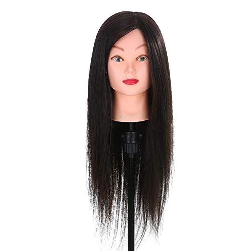 大惨事ジュニアリスク練習ディスク髪編組ヘアモデル理髪店スクールティーチングヘッドロングかつら美容マネキンヘッドブラケット