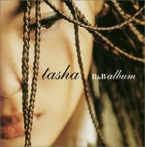 R&B Album (CCCD)