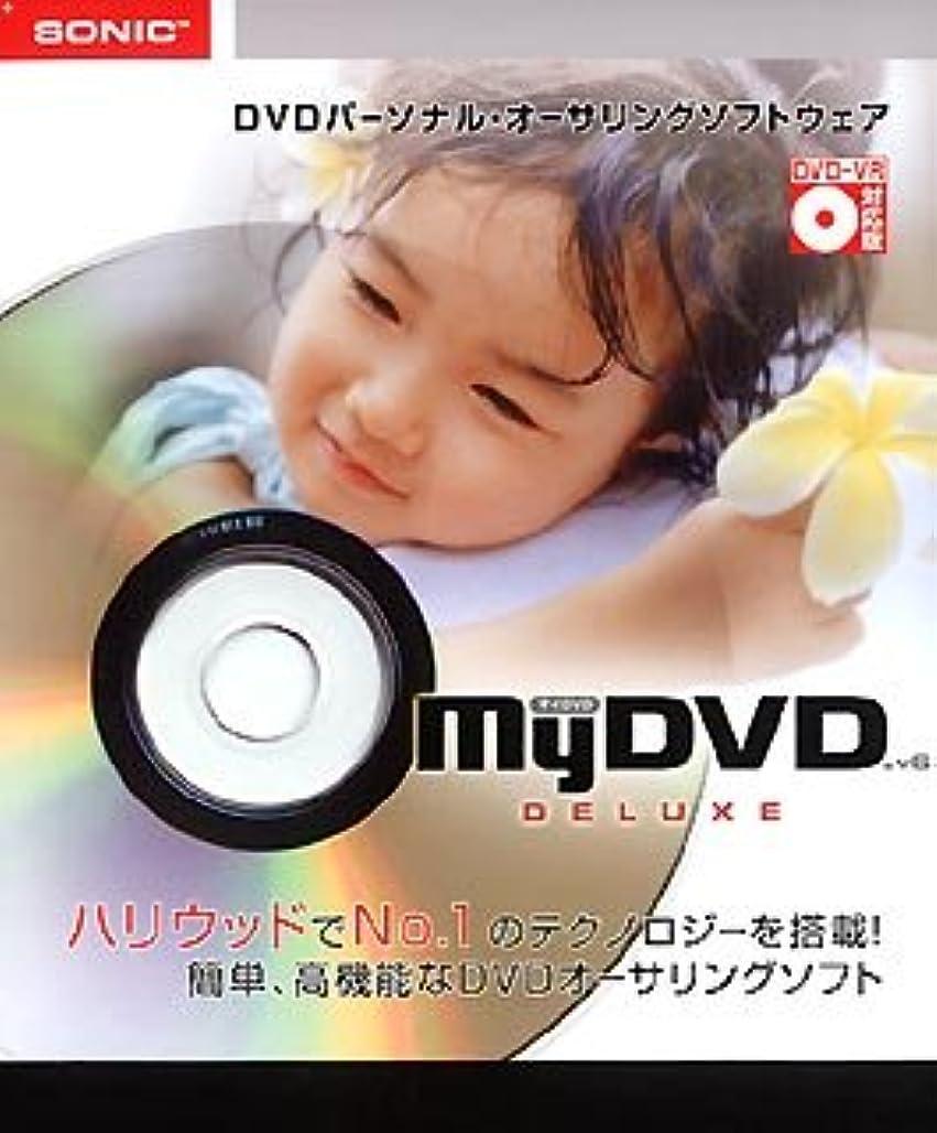 MyDVD Deluxe version 6
