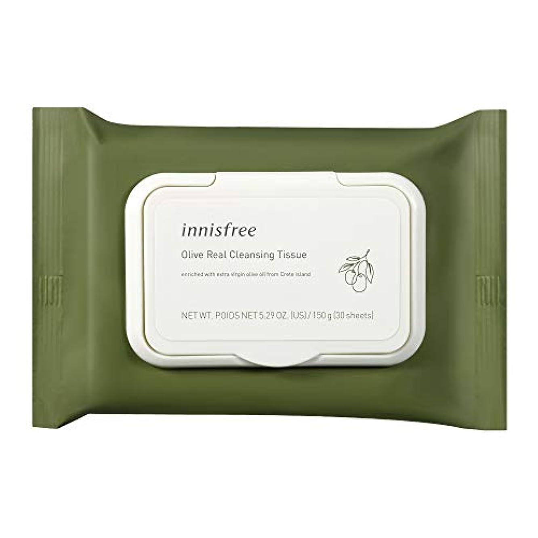 溶ける香ばしいステーキイニスフリー(innisfree) オリーブリアル クレンジングティッシュ 新パッケージ 30枚