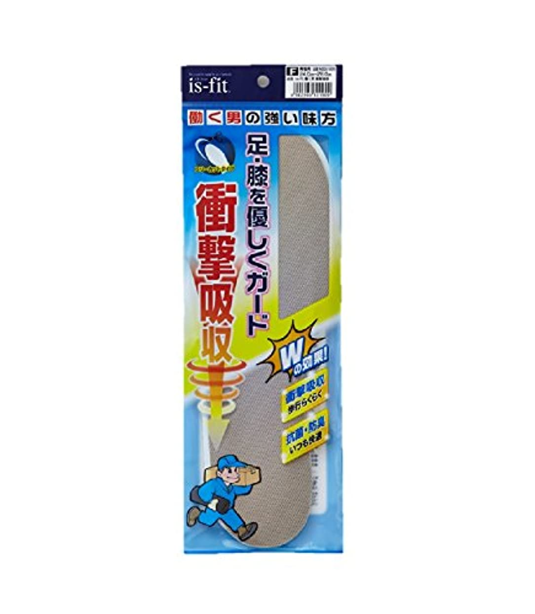 図信頼マイナスis-fit 働く男 衝撃吸収インソール 25.0~28.0cm 男性用
