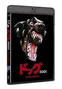 ドッグ perfect edition [Blu-ray]