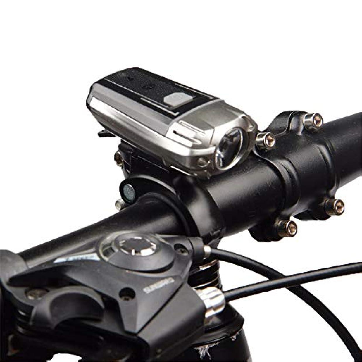 暗くする知恵スリチンモイ充電式自転車ライト USB充電自転車自転車ヘッドライト300ルーメンマウンテンバイクヘッドライト自転車ライト