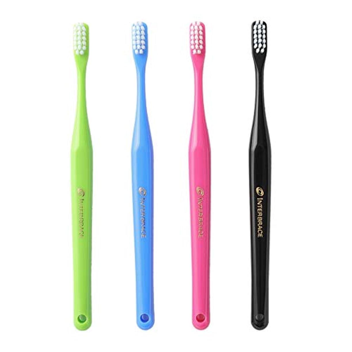 より良い自我つぶやきインターブレイス インターブレイス 矯正用山型 歯ブラシ 20本セット