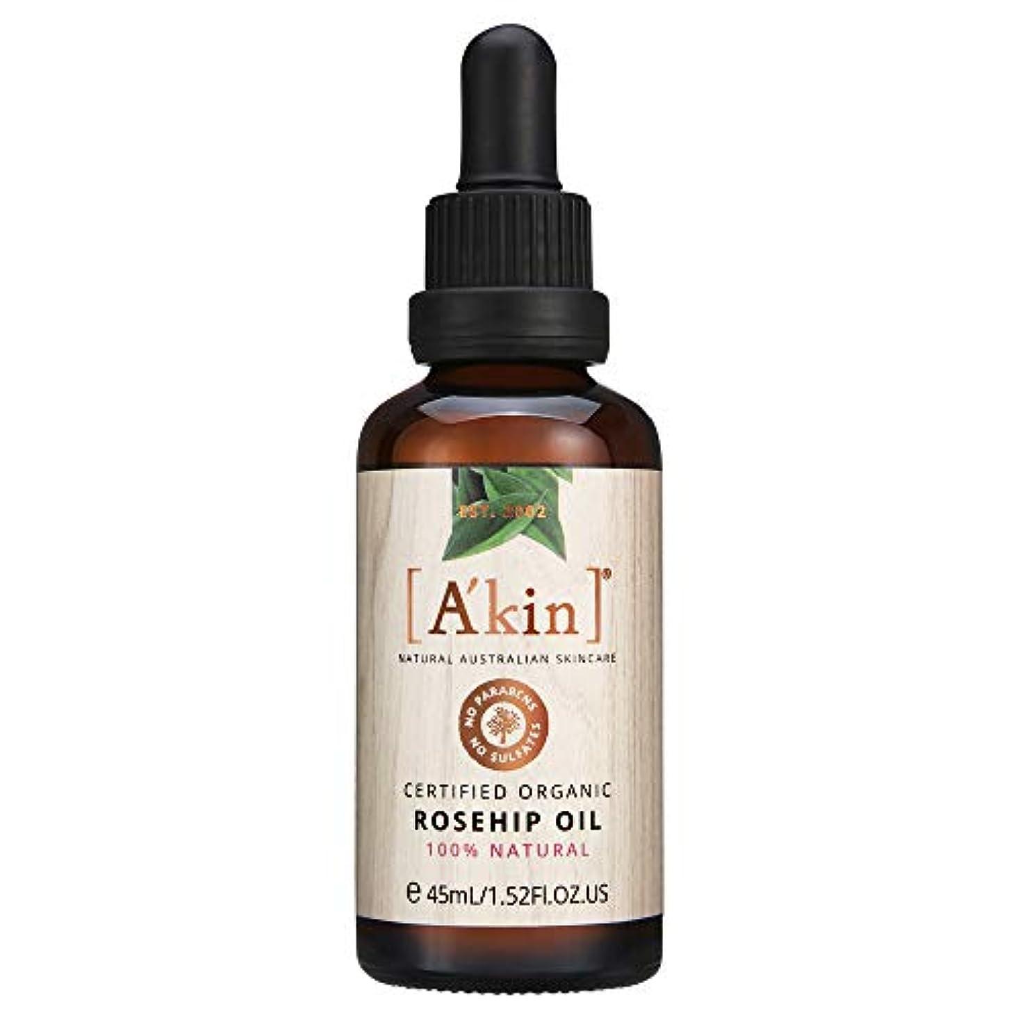 神話活気づく因子A'kin (エイキン) エイキン 美容オイルRH 美容液 ローズヒップの香り 45ml
