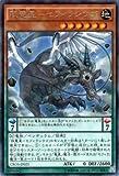 遊戯王 CROS-JP025-R 《秘竜星-セフィラシウゴ》 Rare