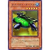 BE2-JP047 SR カタパルト・タートル【遊戯王シングルカード】