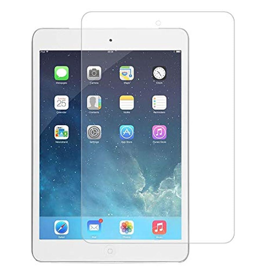 招待相互接続庭園iPad mini4 ガラスフィルム iPad mini4 強化ガラス 液晶保護フィルム 高透過率 簡単取付 気泡ゼロ 硬度9H 指紋防止 スクラッチ防止 ipad 保護フィルム クリア (iPad mini4)