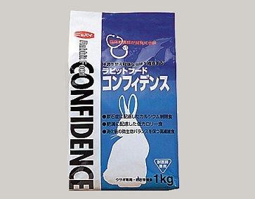コンフィデンス 1kg袋 ラビットフード