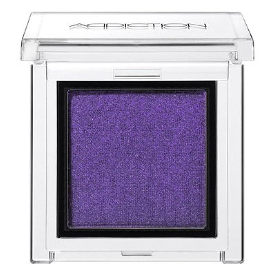 スチュアート島排泄するメンテナンスADDICTION アディクション ザ アイシャドウ #095 Color Purple 1g [並行輸入品]