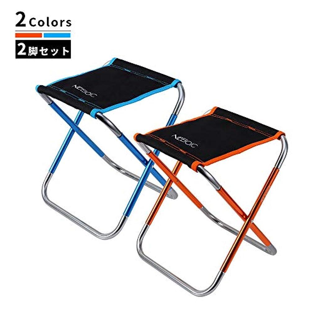 法医学より平らな一月アウトドアチェア キャンプ 折りたたみ椅子 イス 軽量 コンパクト おりたたみいす【耐荷重100kg】折り畳み椅子 アルミ合金ローチェア 持ち運び 超軽量収納袋付き