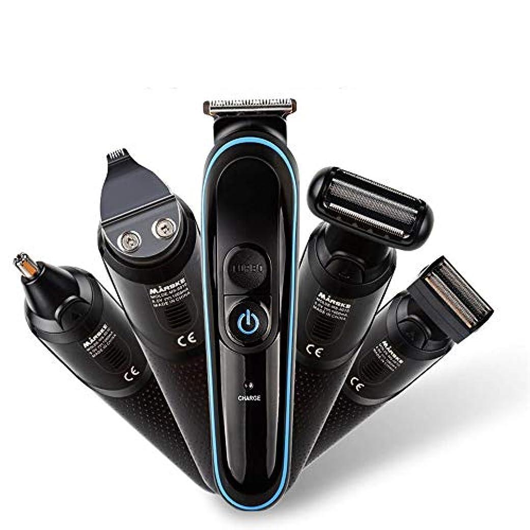 アーク悪化するインチ多機能スーツ鼻毛シェービングレタリング充電式バリカン (Color : Purple, Size : USB)
