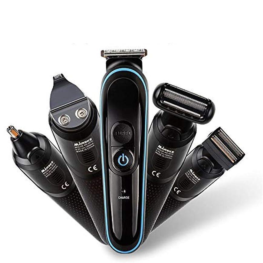 垂直洗うメトロポリタン多機能スーツ鼻毛シェービングレタリング充電式バリカン - 携帯便利 男女兼用 (Color : Purple, Size : EN)