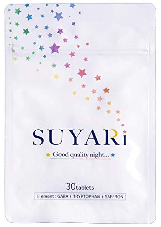 バンジージャンプ化学絡み合いさくらの森 SUYARi おやすみサプリ 大麦乳酸発酵液ギャバ含有 トリプトファン サフランエキス