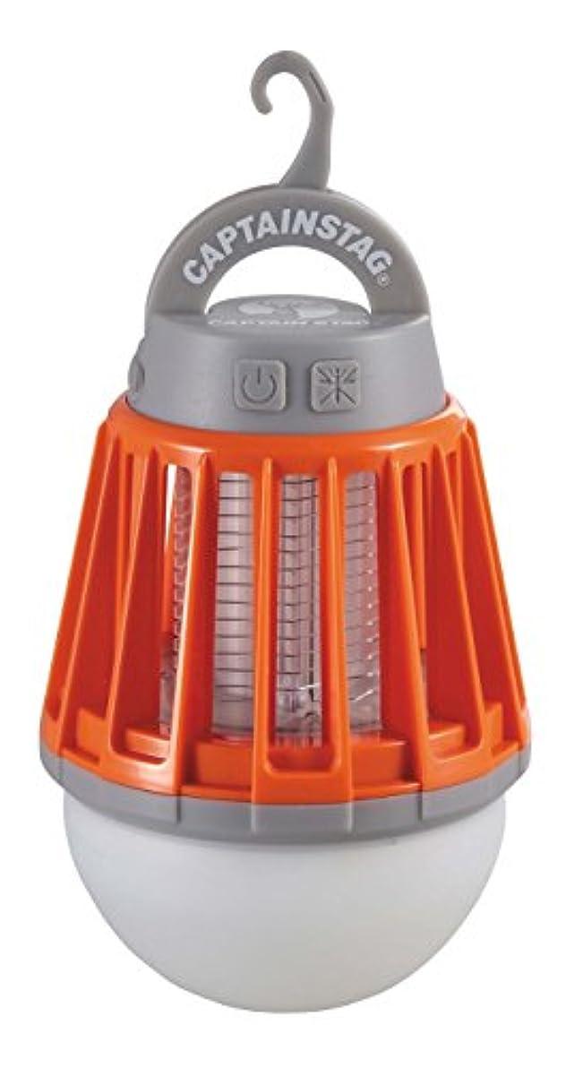 校長事いつでもキャプテンスタッグ(CAPTAIN STAG) ランタン ライト LED バグランタン USB充電式 誘虫ライト付き 3段階調整 【明るさ180ルーメン/連続点灯約1.5時間(High+誘虫ライト)/連続点灯約6.5時間(Low+誘虫ライト)】 UK-4051