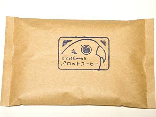パロットコーヒー コスタリカ セントタラス コーヒー豆 (200g/豆のまま(オススメ))