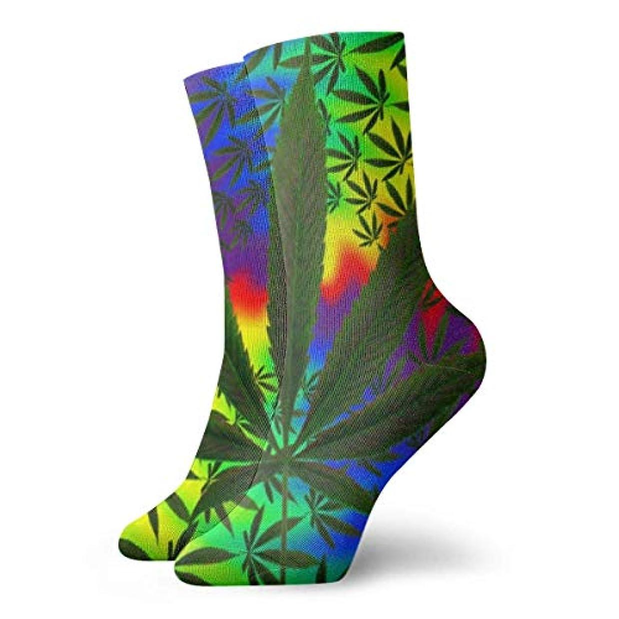 保有者肯定的そこカリスマユニセックスカラフルドレスソックス、サイケデリックマリファナ雑草、冬柔らかい居心地の良い暖かい靴下かわいい面白いクルーコットンソックス1パック