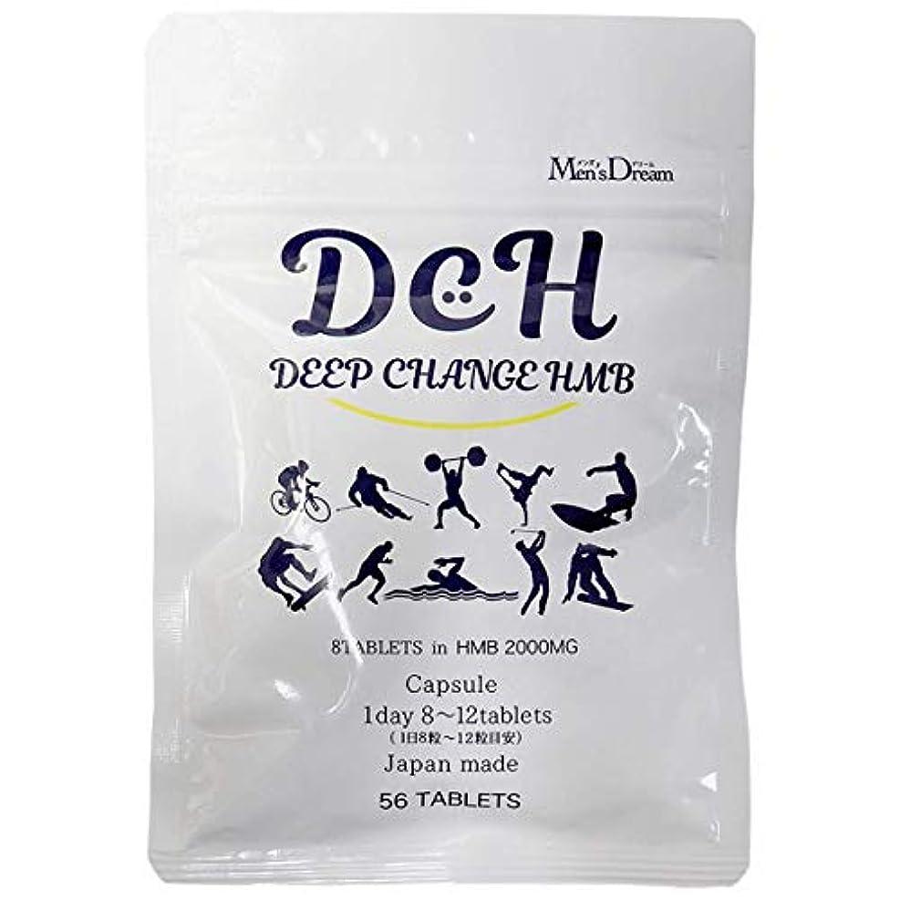 ディスク処方する花束DCH ディープチェンジHMB ダイエット サプリメント 国産 HMB 2,000mg アンチドーピング認証済 (56粒(約7日分))