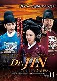 Dr.JIN 完全版 Vol.11(第21話 第22話) [レンタル落ち]