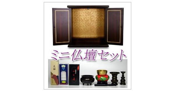 仏壇 セット