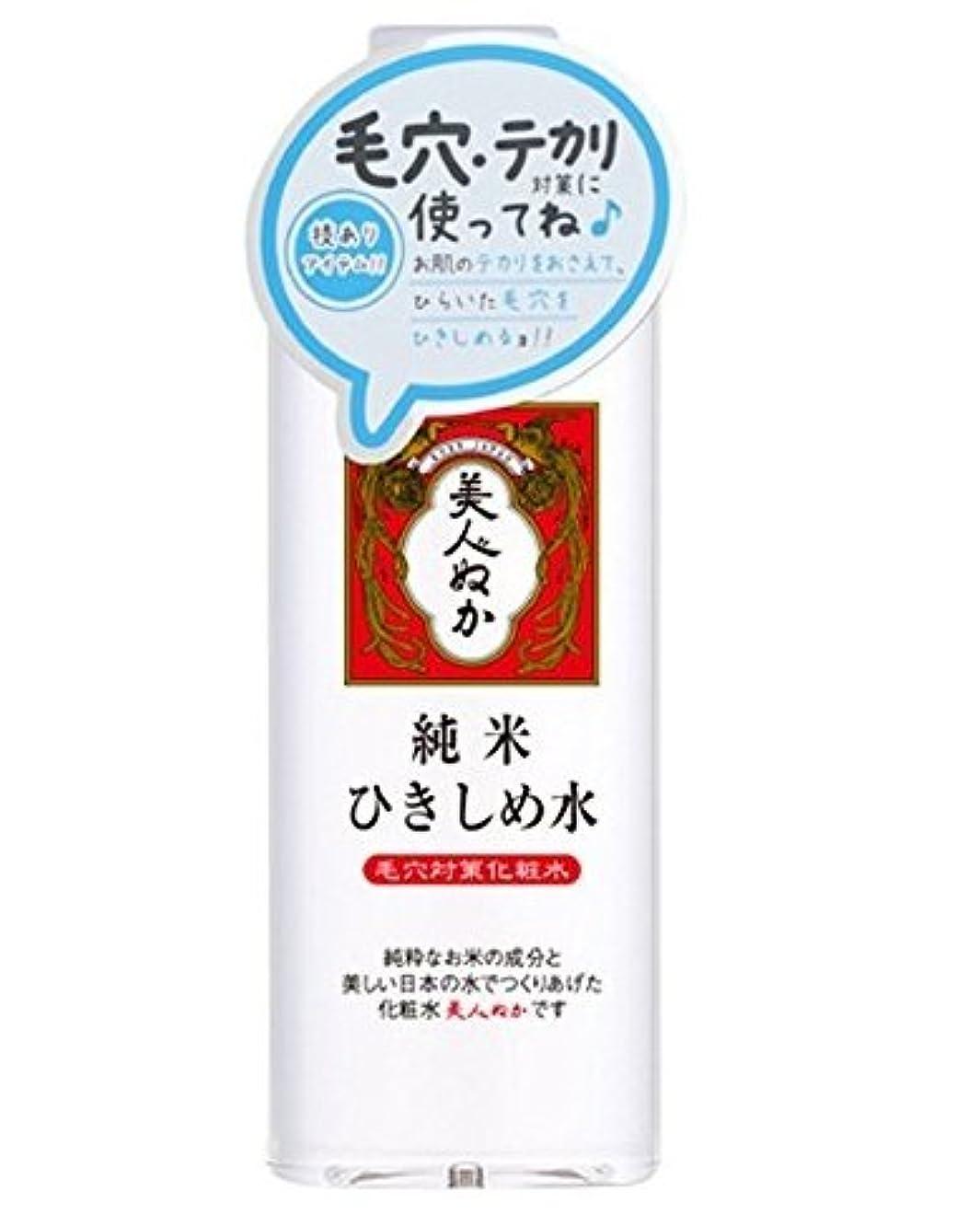 順番抗生物質の中で純米ひきしめ水 190ml × 24個セット