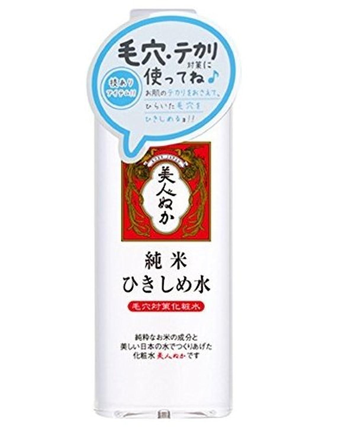 実行アカデミー強い純米ひきしめ水 190ml × 24個セット