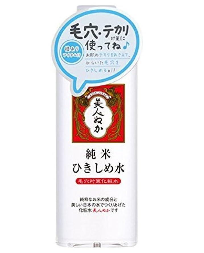 純米ひきしめ水 190ml × 24個セット