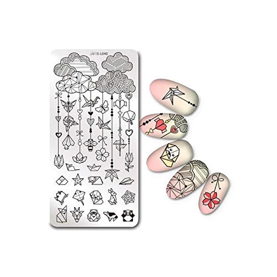 咲く泣き叫ぶ適応的アートスタンピングプレート長方形3D幾何学的ライン花のイメージネイルマニキュアプレート,14
