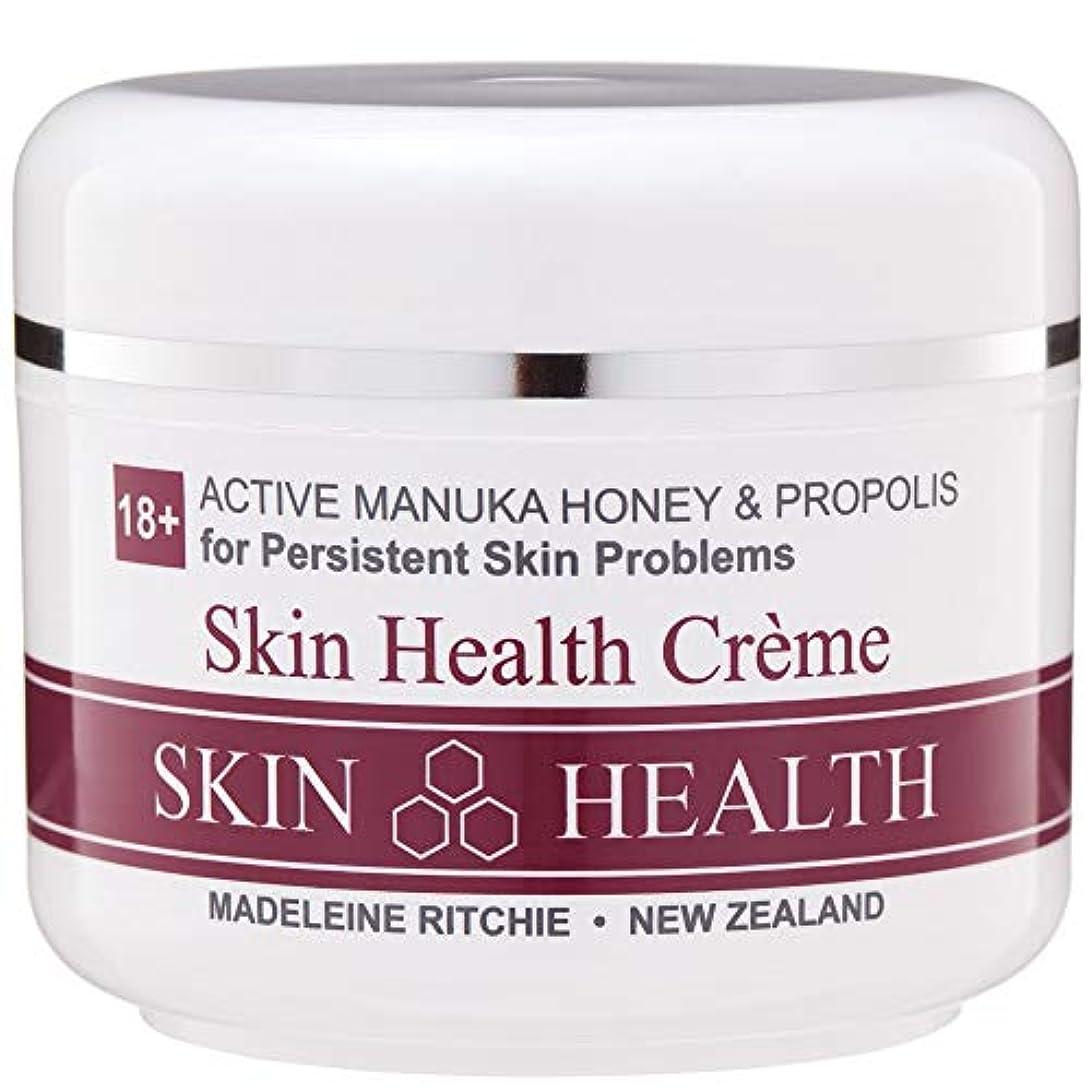 変更粉砕するパン屋Madeleine Ritchie New Zealand 18+ Active Manuka Honey Skin Health Cream Jar 100ml