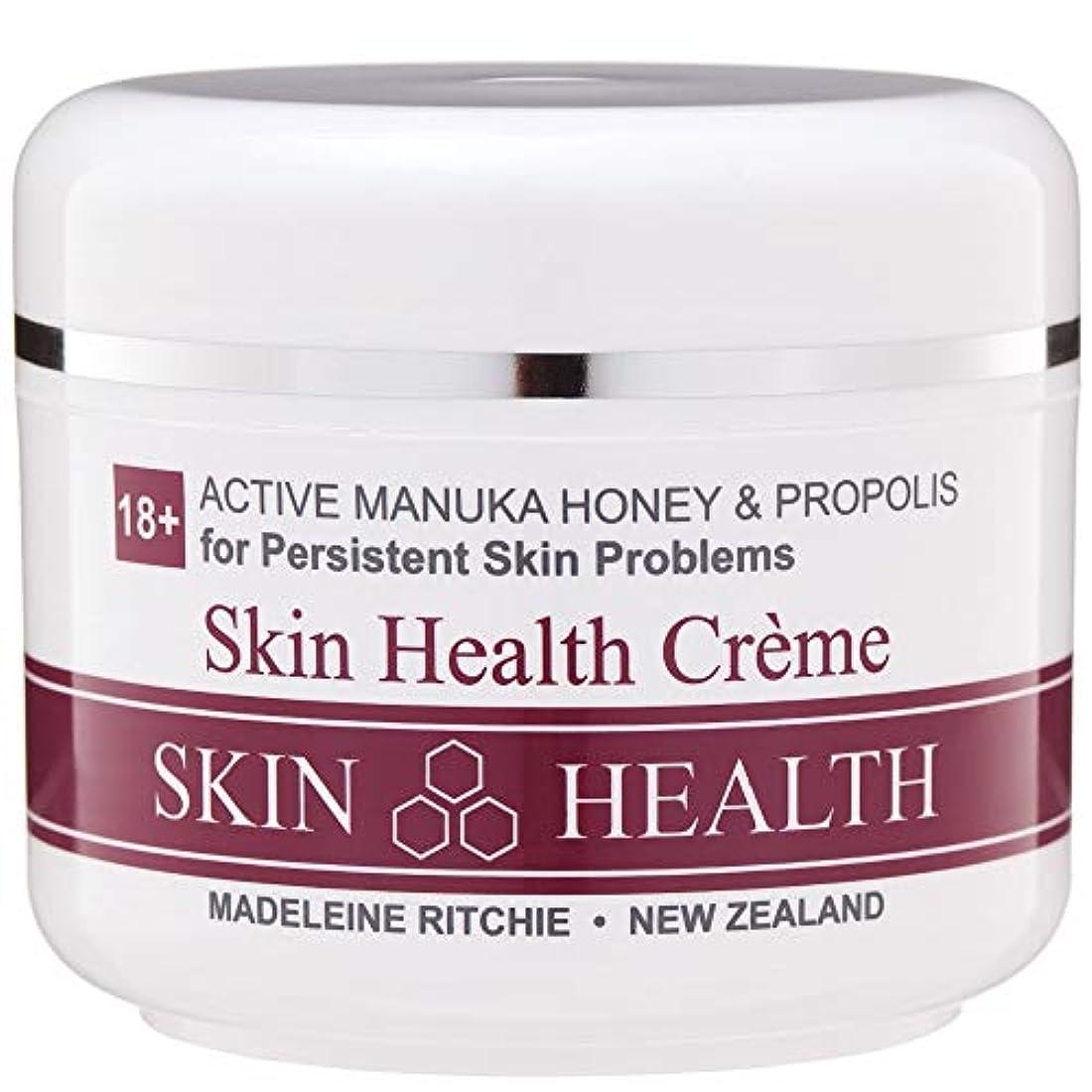 健康的赤字誓約Madeleine Ritchie New Zealand 18+ Active Manuka Honey Skin Health Cream Jar 100ml