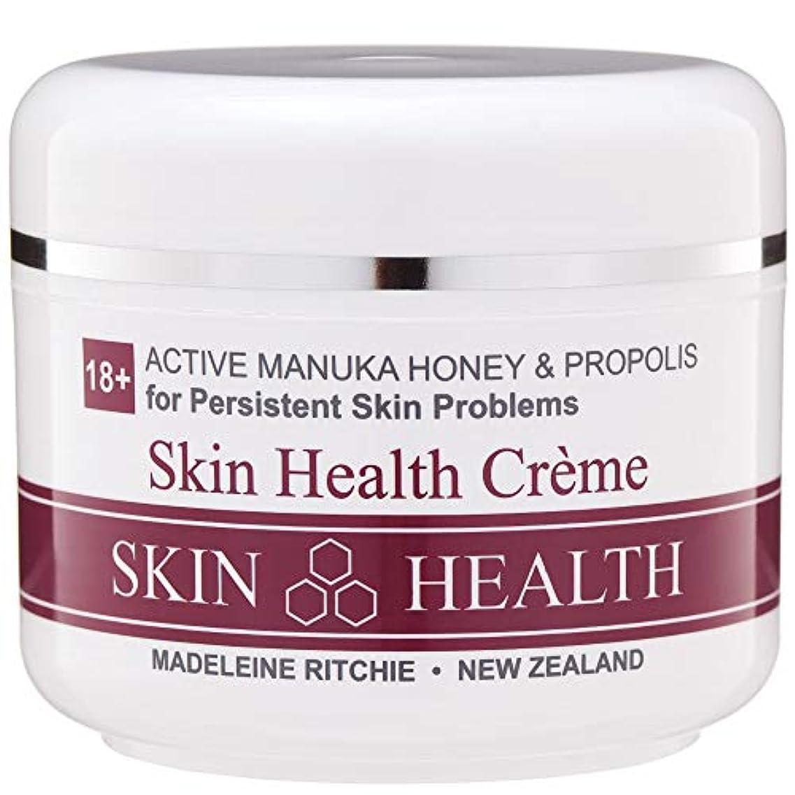 マーカー行政うつMadeleine Ritchie New Zealand 18+ Active Manuka Honey Skin Health Cream Jar 100ml