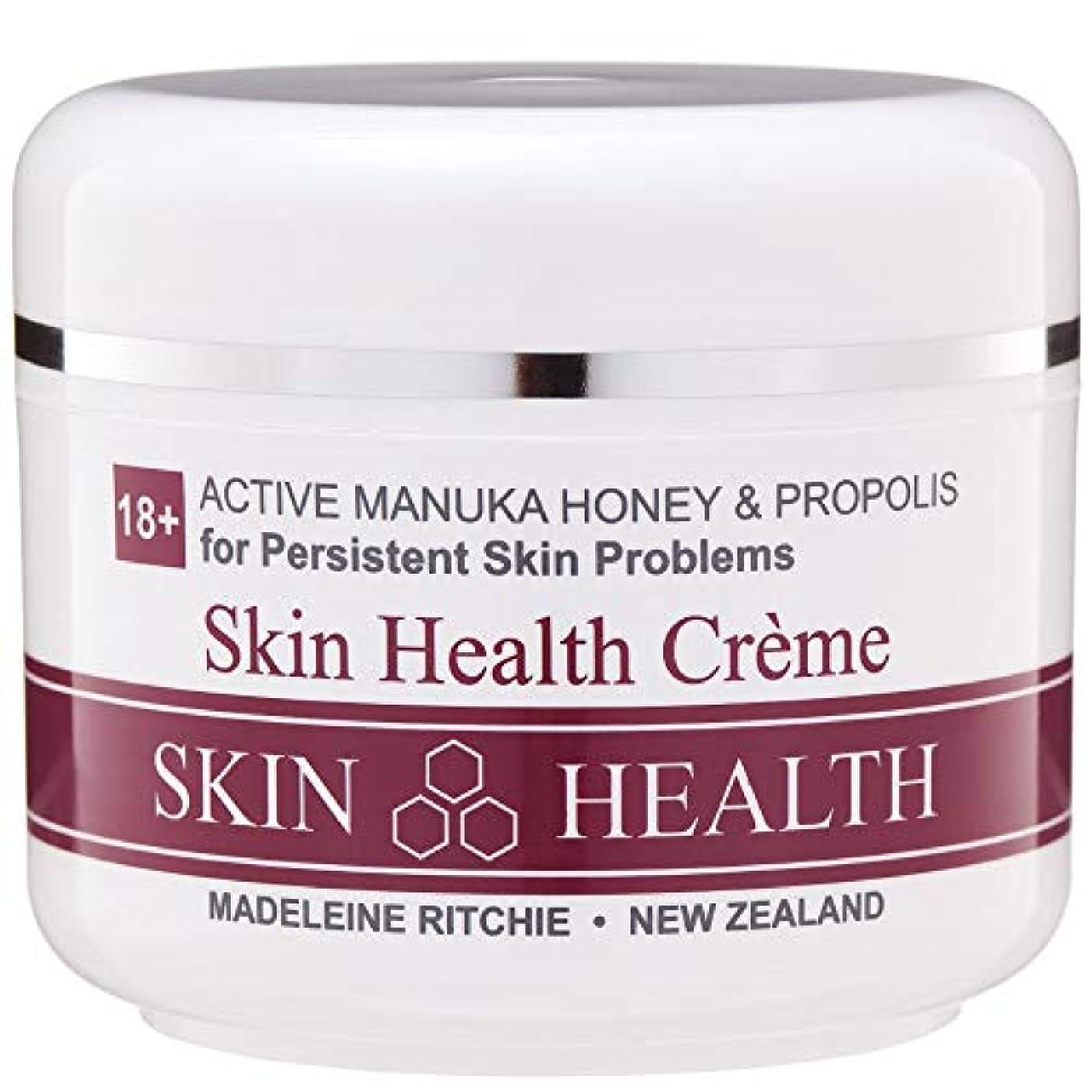 節約するガソリン拡声器Madeleine Ritchie New Zealand 18+ Active Manuka Honey Skin Health Cream Jar 100ml
