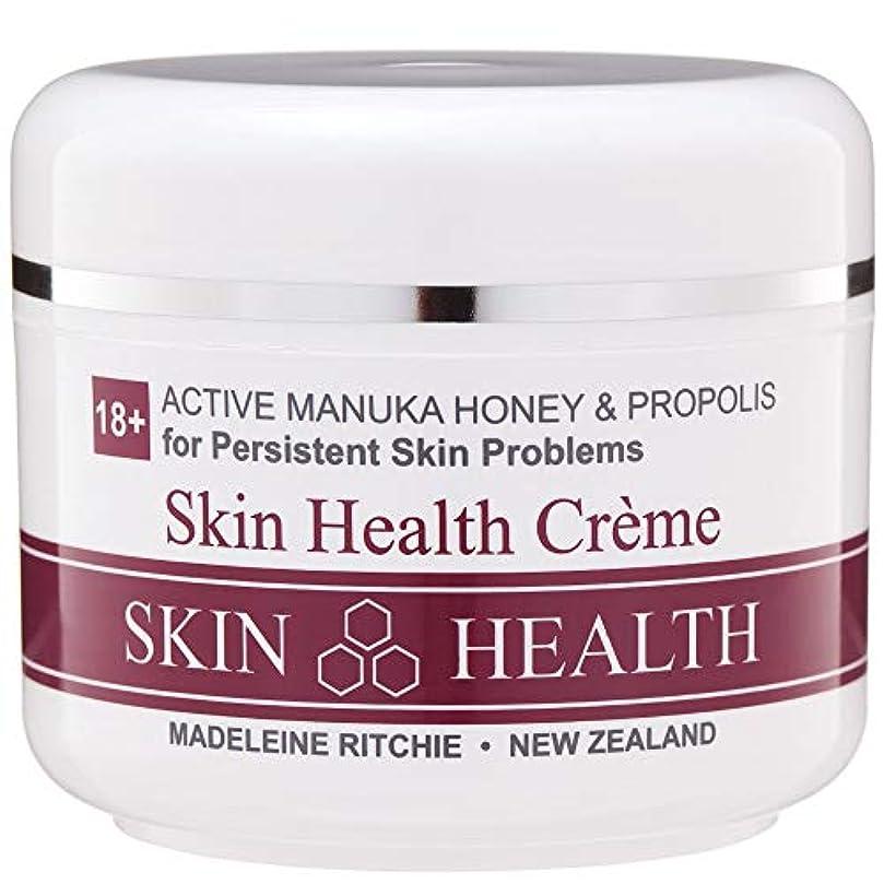 闇無ストレージMadeleine Ritchie New Zealand 18+ Active Manuka Honey Skin Health Cream Jar 100ml