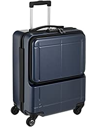 [プロテカ] スーツケース 日本製 マックスパスH2s サイレントキャスター 機内持込可 保証付 40.0L 46cm 3.3kg 02761
