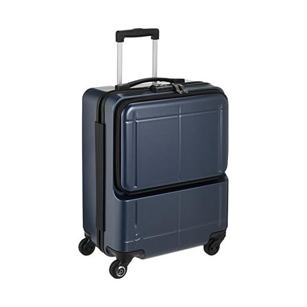 [プロテカ] スーツケース 日本製 マックス...の紹介画像16