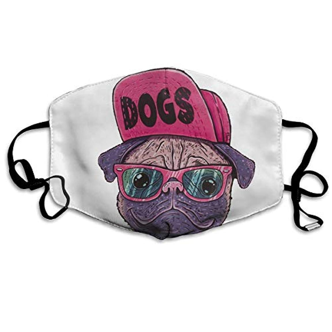 聖職者骨の折れる慰め一の楽 マスク夏用 風邪 花粉症対策 繰り返し使用可能 洗える おしゃれ 男女兼用 犬 帽子
