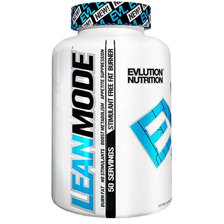 マニア含意国EVLution Nutrition リーンモード(ウェイトロスサポートサプリ?刺激物なし)(150カプセル)(海外直送品)